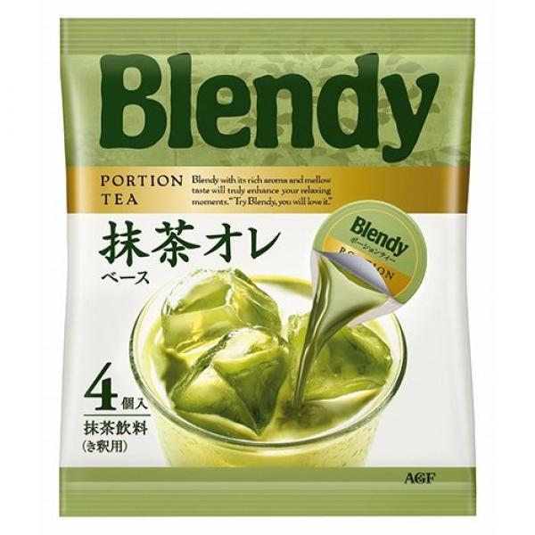 มัทฉะลาเต้ ชาเขียวนม Blendy แบบแคปซูล แค่ผสมนมเท่านั้น สำหรับ 4ที่