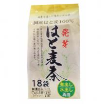 ชาฮาโตะมุหงิ (ชาข้าวบาร์เลย์ ) ยอดอ่อน ชงร้อน ชงเย็น ได้ บรรจุ 18 ซอง