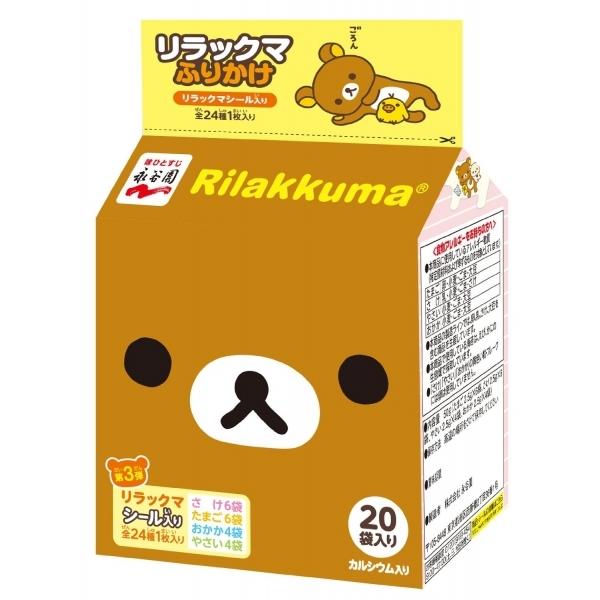 ผงโรยข้าว Rilakkuma  บรรจุ 20 ซอง ทานได้ 20 มื้ัอ