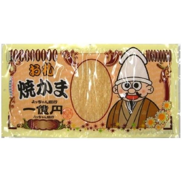 ขนมญี่ปุ่น ปลาทาโร่ แผ่นใหญ่สุดๆ ธนบัตรญี่ปุ่นใบ1 ร้อยล้านเยน