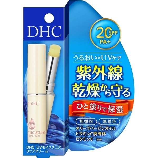 DHC UV Lip 20SPF PA+ moisturizer & uv protection