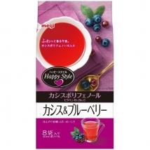 เมจิ Meiji เครื่องดื่มสำหรับสาวยุคใหม่ แคสซิสและบลูเบอร์รี่ ต้องลอง
