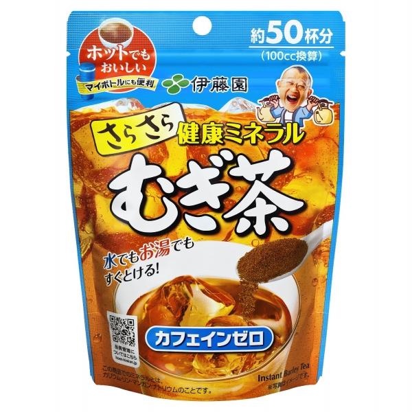 Itoen Mugi tea ชามุหงิ รสชาติสำหรับคนชอบกาแฟ ทานเย็นอร่อยมาก ชงได้ 50 แก้ว