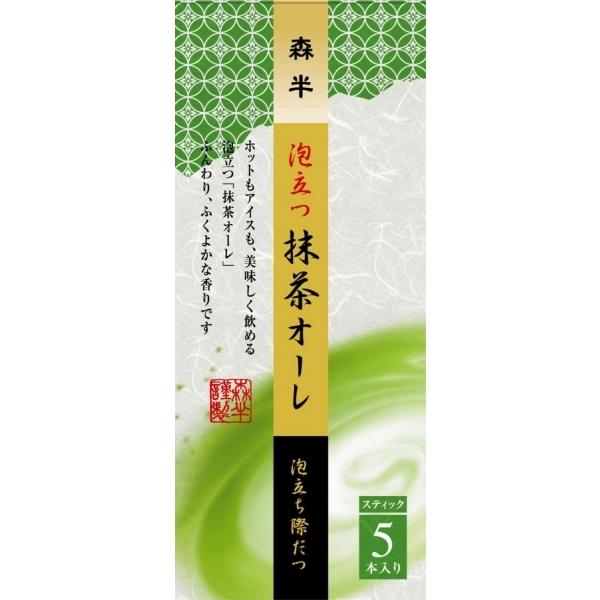 Morihan สุดยอดชาเขียวลาเต้ เกรดดีสุด จากเกียวโต ฟองนุ่มละมุน หอมจริง