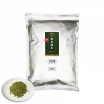 ผงชาเขียว ฮามัทฉะ Hamatcha Greentea Powder 500 กรัม  เบอร์ 35