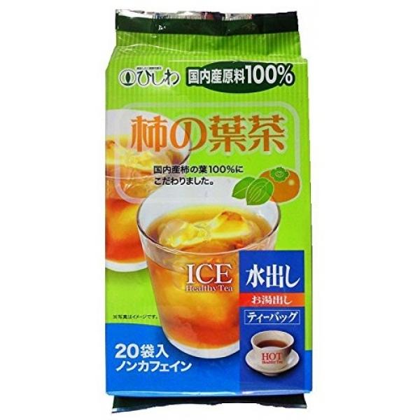 ชาใบลูกพลับ Hishiwa Tea ไม่มีคาเฟอิน