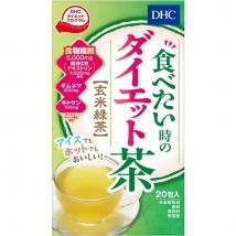 DHC Diet Greentea ชาเขียวลดน้ำหนัก มีคุณค่าจากข้าวคั่ว