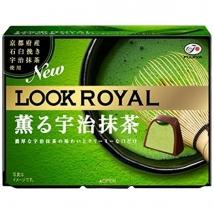 ชาเขียวมัทฉะเคลือบช็อกโกแล็ต Look Royal หอมชาเขียว อุจิมัทฉะแท้ๆ