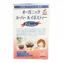 ชารอยบอส ออร์แกนนิค สตรีตั้งครรภ์แนะนำให้ดื่ม ช่วยบำรุงเลือด Organic Super Rooibos  ชนิด tea bag 20ถุง
