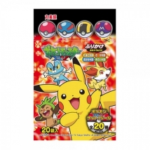 โปเกมอน The Marumiya Pokemon sprinkled 20 bags