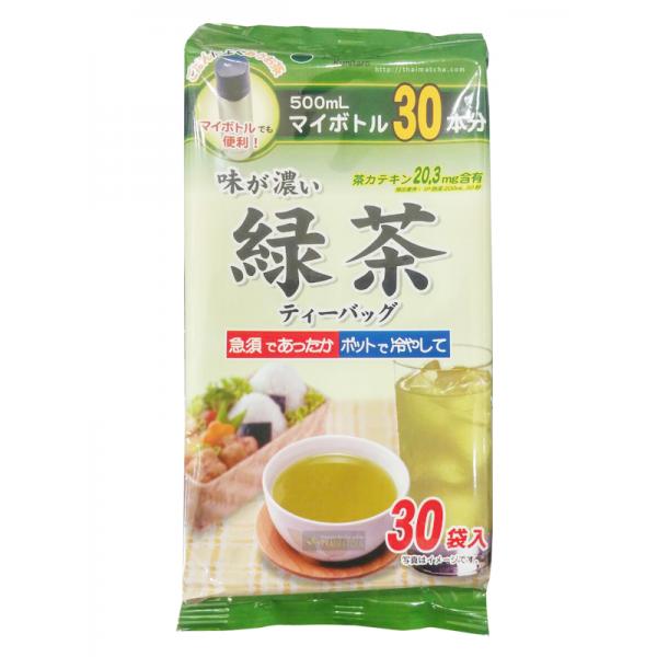 ชาเขียวแบบ teabag ชงร้อน-เย็นได้ สำหรับใส่กระติกน้ำ 500ml รสเข้มข้น
