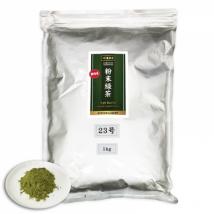 ผงชาเขียว ฮามัทฉะ Hamatcha Greentea Powder 1 กิโลกรัม เบอร์ 23