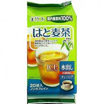 Hishiwa ชาฮาโตหงิ สำหรับคนรักรสชาติกาแฟ ไม่มีคาเฟอีน