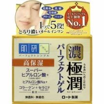 Skin Research (Hadarabo) Gokujun Perfect gel 100g