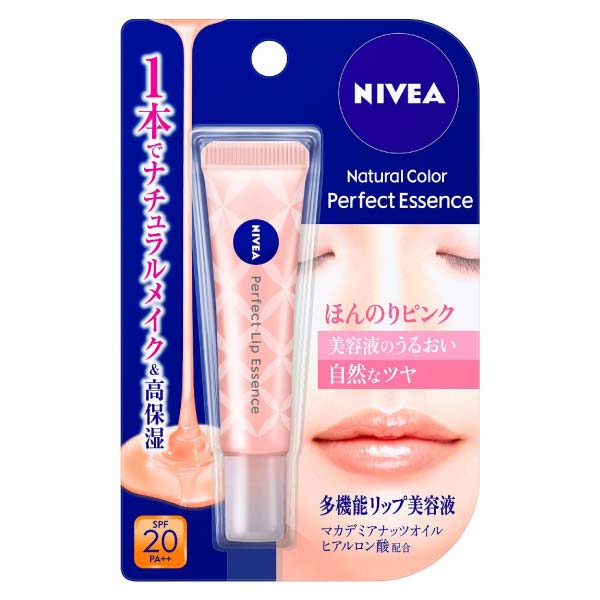 ลิปสติก Nivea Natural color lip Perfect essence faintly pink 8.5ml
