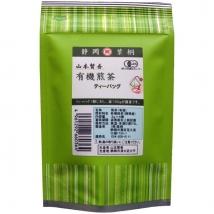 ชาเขียวญี่ปุ่น เซนฉะ ชนิดซอง Tea bag 50 กรัม