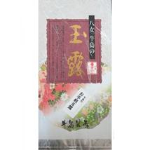 สุดยอดชาเขียวชั้นเลิศ เกียวคุโระ gyokuro จากแหล่งผลิตชาชื่อดัง เมืองยะเมะ จังหวัดชิสุโอกะ