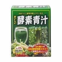 น้ำเอนไซม์ผักผลไม้สีเขียว
