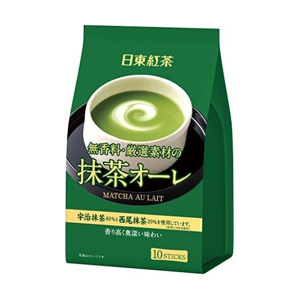 ชาเขียวลาเต้ Matcha Green Tea ของแท้จากญี่ปุ่น