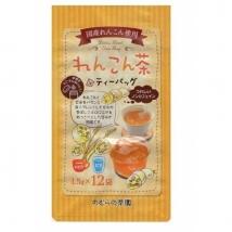 ชารากบัวเพื่อสุขภาพ Renkon Tea  ชงร้อน-เย็น ได้  ไม่มีคาเฟอีน