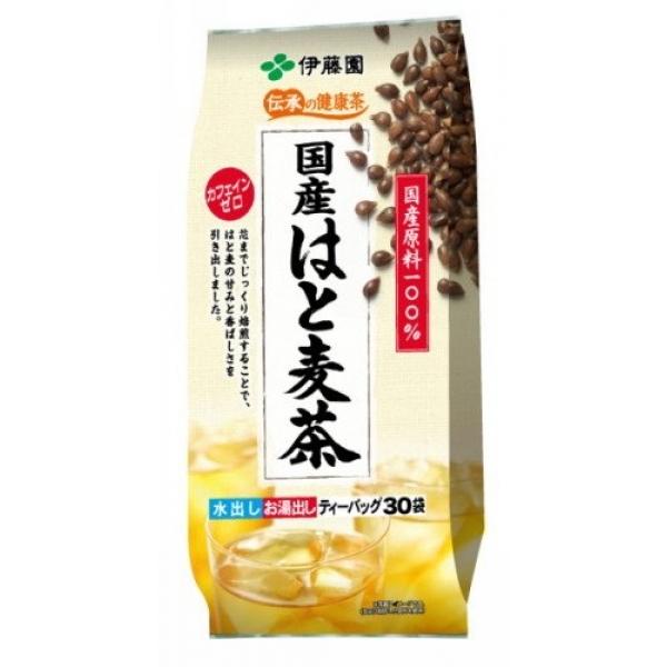 ชามุหงิ จากอิโตเอ็น รสชาติสำหรับคนรักกาแฟ ดื่มเย็นอร่อย
