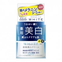 Kose Japan Moisture Mild Day & Night Medicated Whitening Cream (55g)
