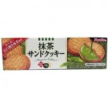 ขนมคุ๊กกี้ ชาเขียวมัทฉะ 20 ชิ้นใน 1 กล่อง