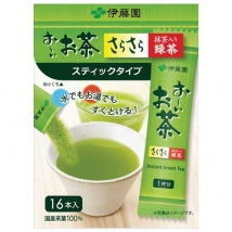 ชาเขียวญี่ปุ่น ITOEN อิโตเอ็น ชนิดผง 16 ซองเล็ก (แบบพกพา)