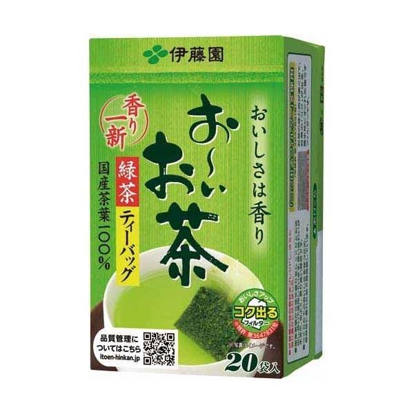 ชาเขียวญี่ปุ่น ยี่ห้อ Itoen 1 กล่อง มี 20 ซอง (tea bags)