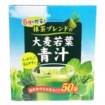ชาเขียวลดน้ำหนัก ผสมคุณค่าจากผัก 6 ชนิด รสชาติดื่มง่าย บรรจุ 50ซอง