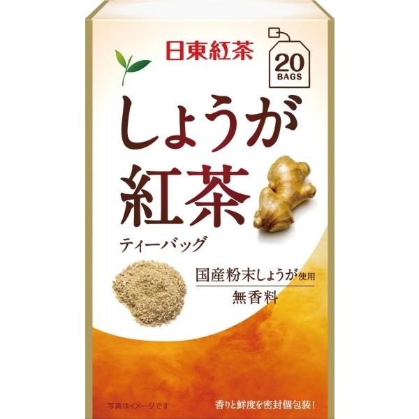 Nitto ชาขิงสุขภาพ ชนิด tea bag 20 ซอง