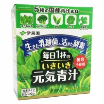 ชาเขียวลดน้ำหนัก ผสม น้ำผักรวม 5 ชนิด มีจุลินทรีย์และเอนไซม์ย่อยอาหาร ดื่มเพื่อสุขภาพที่ดี