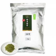 ผงชาเขียว ฮามัทฉะ Hamatcha Greentea Powder 1กิโลกรัม เบอร์ 28
