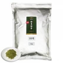 ผงชาเขียว ฮามัทฉะ Hamatcha Greentea Powder 1 กิโลกรัม เบอร์ 35