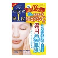 มาร์คหน้าญี่ปุ่น Kose Clear Turn Vitamin C Whitening Mask (สีเหลือง)