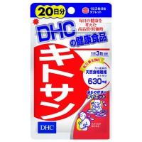 DHC Kitosan (20วัน) ดักจับไขมัน ลดพุง