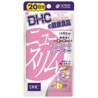 DHC 20 days 80 grain -New Slim