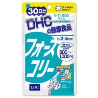 DHC Forslean 30 days
